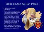 2008 el a o de san pablo
