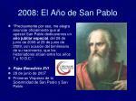 2008 el a o de san pablo3