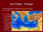 san pablo fariseo6