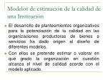 modelos de estimaci n de la calidad de una instituci n