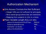 authorization mechanism