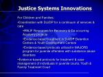 justice systems innovations