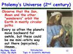 ptolemy s universe 2 nd century