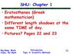 shu chapter 1