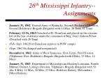 26 th mississippi infantry assignments