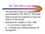 the 26th mississippi infantry