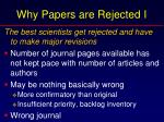 why papers are rejected i