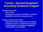 control assured equipment grounding conductor program