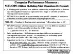 computer performance measures mflops million floating point operations per second