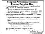 computer performance measures program execution time