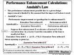 performance enhancement calculations amdahl s law