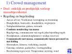 1 crowd management