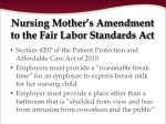 nursing mother s amendment to the fair labor standards act