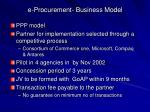 e procurement business model