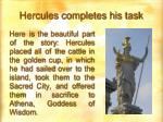 hercules completes his task47