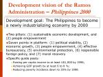 development vision of the ramos administration philippines 2000