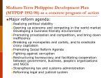 medium term philippine development plan mtpdp 1992 98 as a concrete program of action