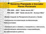 governo planejado e inovador planos plurianuais
