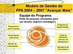 modelo de gest o do ppa 2004 2007 avan ar mais