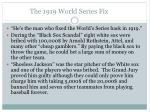 the 1919 world series fix