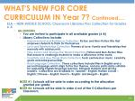 what s new for core curriculum in year 7 continued11