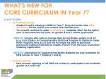 what s new for core curriculum in year 7
