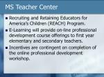 ms teacher center
