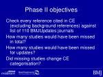 phase ii objectives