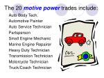the 20 motive power trades include