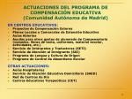 actuaciones del programa de compensaci n educativa comunidad aut noma de madrid