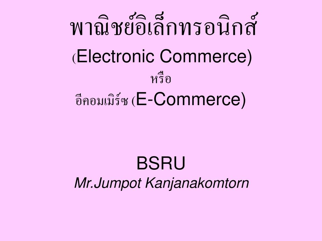electronic commerce e commerce bsru mr jumpot kanjanakomtorn l.