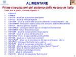 prime ricognizioni del sistema della ricerca in italia15