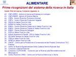 prime ricognizioni del sistema della ricerca in italia16
