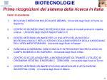 prime ricognizioni del sistema della ricerca in italia71