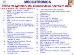 prime ricognizioni del sistema della ricerca in italia88