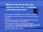 what to know if you are taking notes for a student with hearing loss
