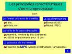 les principales caract ristiques d un microprocesseur