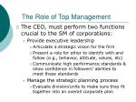 the role of top management2