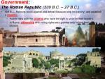 government the roman republic 509 b c 27 b c