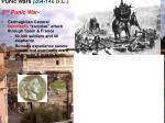 punic wars 264 146 b c 2 nd punic war