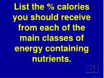 list the calories you should receive from each of the main classes of energy containing nutrients