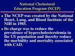 national cholesterol education program ncep