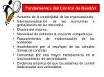 fundamentos del control de gesti n