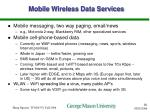 mobile wireless data services