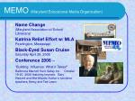 memo maryland educational media organization