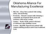 oklahoma alliance for manufacturing excellence