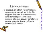 2 6 hypoth ses