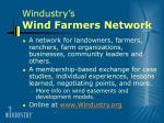 windustry s wind farmers network