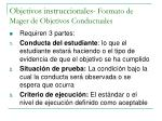 objetivos instruccionales formato de mager de objetivos conductuales