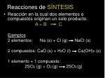 reacciones de s ntesis